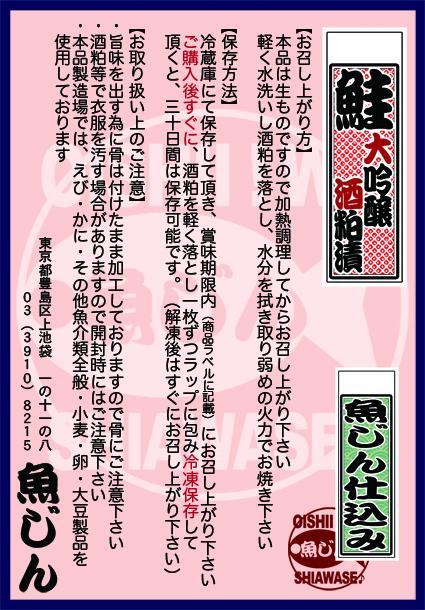 7uojin-5.jpg